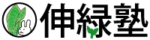 伸緑塾 日本橋人形町の学習塾